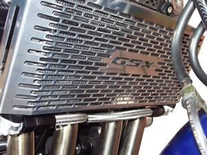 Oil Cooler Guard (Radiator) GSX1400